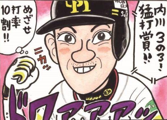 おすすめ野球漫画