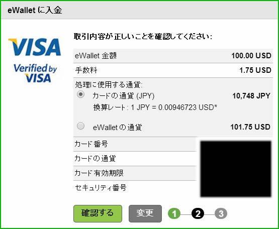 ネッテラークレジットカード