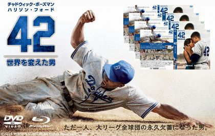 おすすめ野球映画