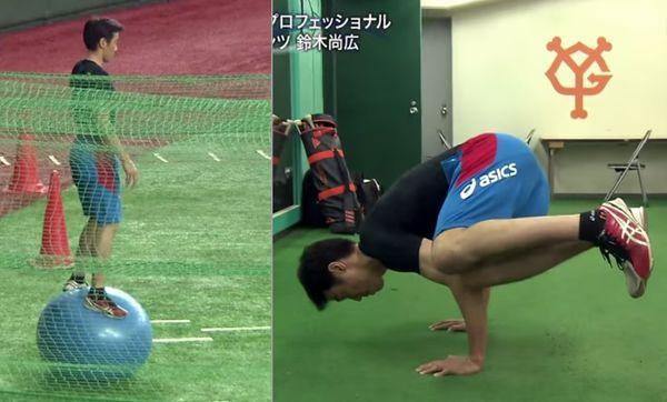 野球走塁盗塁上達方法