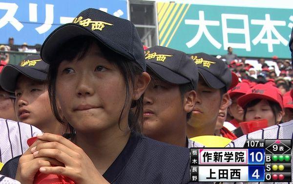 上田西チアリーダー