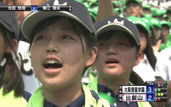 比叡山チアリーダー