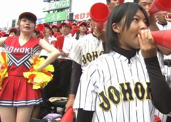 鳥取城北チアリーダー