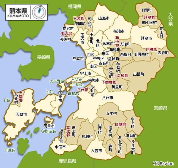 熊本県八代市